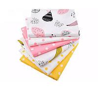 Набор тканей (Ткань) Бело-желто-розовые оттенки для Пэчворка 40x50 см 6 шт, фото 1