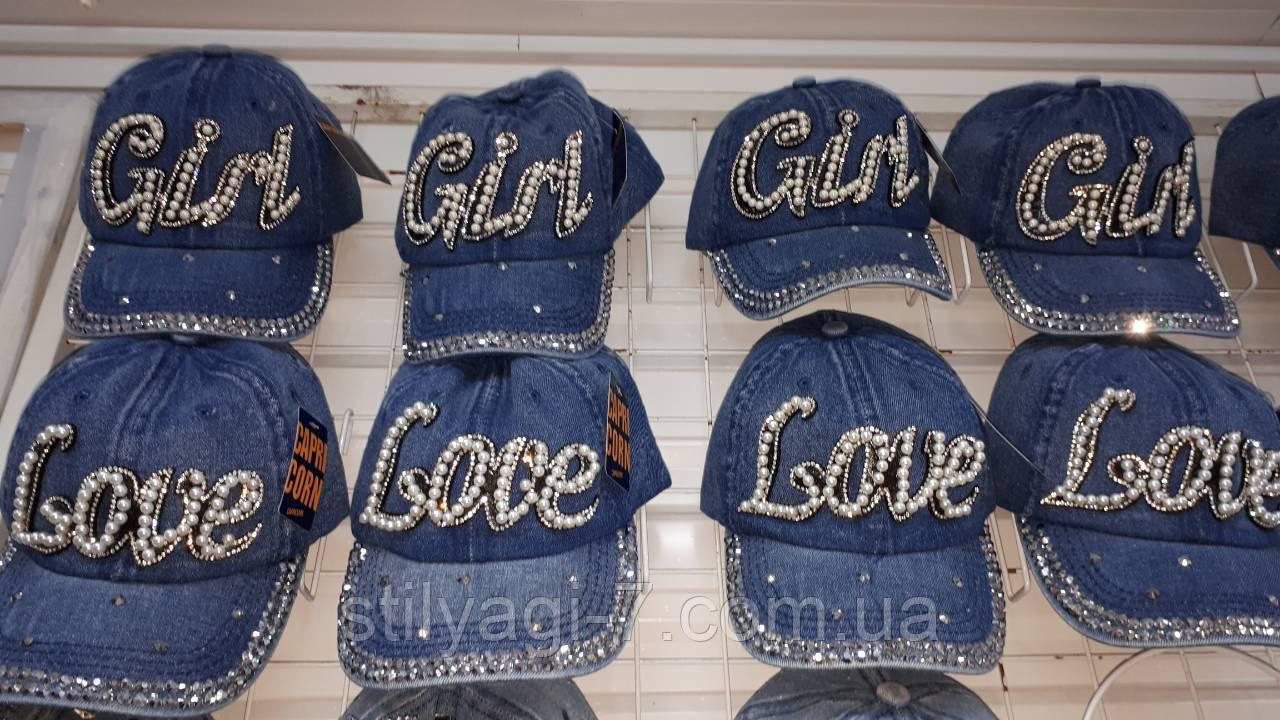 Кепка джинсовая для девочки 54р с надписью из камней оптом
