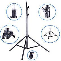 Стійка для студійного освітлення і обладнання (2.8 метра), фото 3