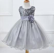 Платье серое бальное выпускное нарядное для девочки за колено.