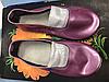 Чешки кожаные лаковые разные цвета