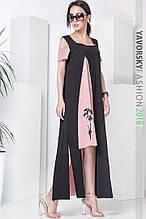 Платье удлиненное 42 -44 цвет черный с розовым