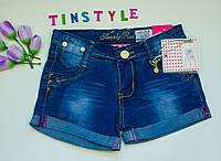 Джинсовые шорты  для девочки 5-6 лет, фото 1