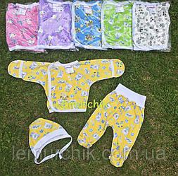 Комплект для новонародженого кулір (сорочечка+повзунки+шапочка) 56 р