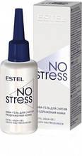 Аква-гель для зняття роздратування з шкіри Estel No Stress
