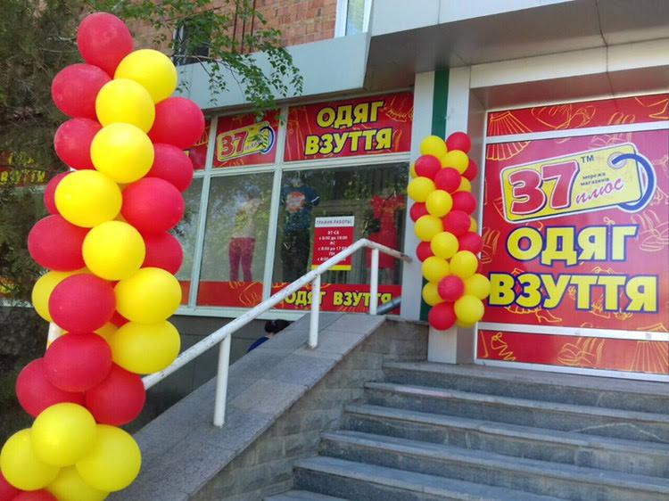 Торговое оборудование магазина одежды в городе Акимовка, Запорожская обл.