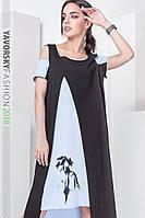 Платье удлиненное 42 -48 цвет черный с голубым