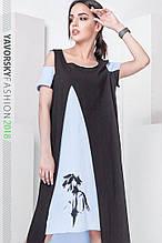 Платье удлиненное 42 -44 цвет черный с голубым