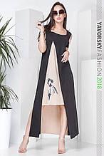 Платье удлиненное 42 -44 цвет черный с бежевым