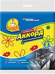 Целлюлозные салфетки для уборки Аккорд  3 шт