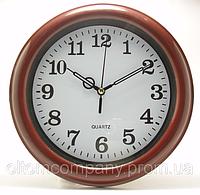 Часы настенные 336 маленькие ( 203 мм)