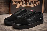 Кроссовки мужские Vans Old Skool, черные (11033),  [   46  ]