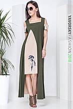 Платье удлиненное 42-44 цвет оливковый + беж