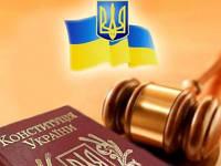 Написание заявления в исполнительную службу о запрете выезда должника за пределы Украины