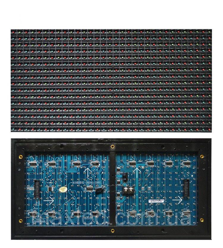 LED дисплей M10O 16X32 модуль c цветовым эффектом для уличного применения