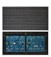 LED дисплей M10O 16X32 модуль c кольоровим ефектом для вуличного застосування