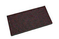 LED дисплей P10RO 16X32 модуль красный для уличного использования, фото 1