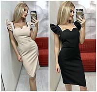 Стильное платье рукава рюши 16230, фото 1