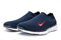 Кроссовки мужские Nike Free Run 3.0, темно-синие (13502),  [   41 42 43 44 45  ]