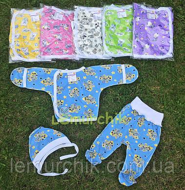 Комплект для новорожденного кулир (распашонка+ползунки+шапочка) 56 р, голубой