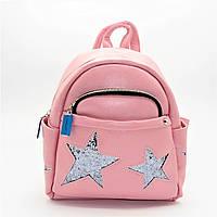 Удивительный женский рюкзак из искусственной кожи розового цвета DSQ-862109, фото 1
