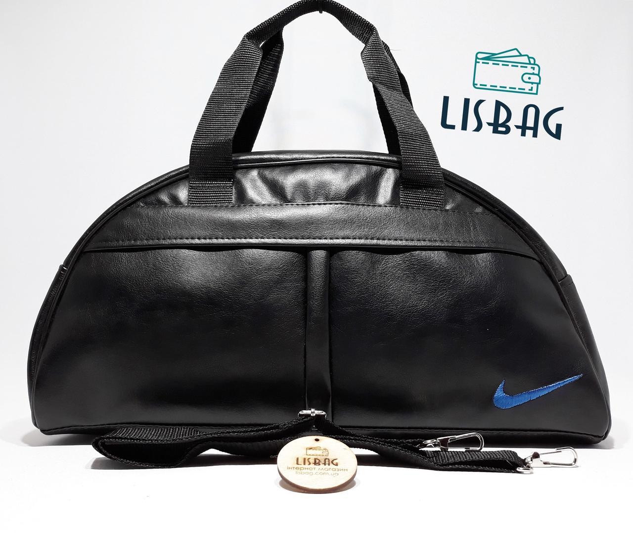 2bce92b7 Спортивная сумка Nike реплика черного цвета синий значок найк - Интернет  магазин Lisbag в Умани