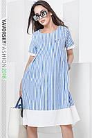 Платье голубое в белую полоску  42 -46