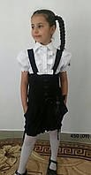 Сарафан школьный модный 450 (09)