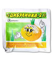 Цибулинка-2