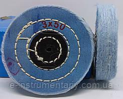 Круг полировальный муслиновый 75х10х6 синий