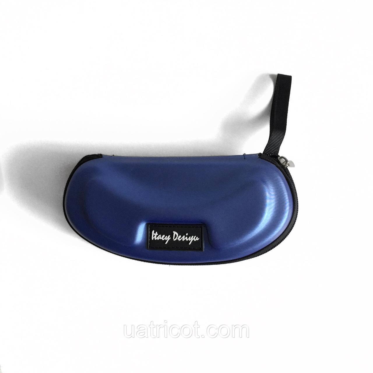 Синий чехол для солнцезащитных очков на змейке