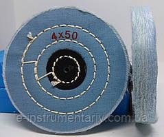 Круг полировальный муслиновый 100х10х6 синий
