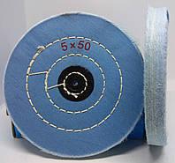 Круг полировальный муслиновый 125х10х6 синий