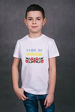 ФД-019. Футболка дитяча під вишивку.