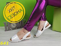 Белые силиконовые сандалии женские