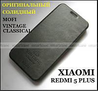 Оригинальный Mofi Vintage Classical Smart чехол книжка портмоне Xiaomi Redmi 5 Plus темный серый, эко кожа PU