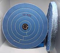 Круг полировальный муслиновый 250х10х6 синий