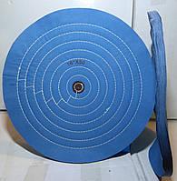 Круг полировальный муслиновый 400х10х6 синий