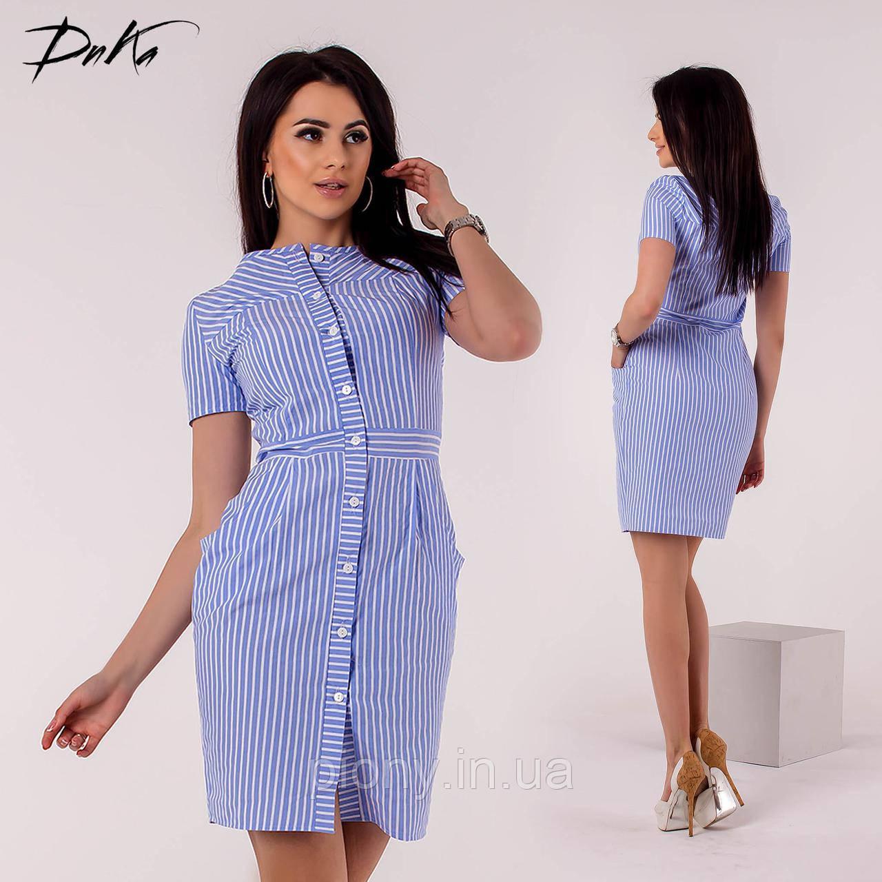 2865b1d21475 Женское летнее платье полоска с карманами