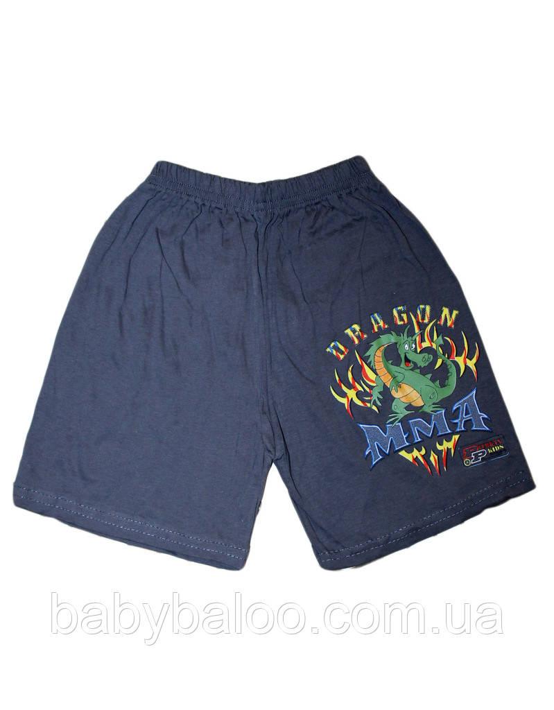 """Хлопковые шорты для мальчика """"Dragon"""" (от 3 до 7 лет)"""