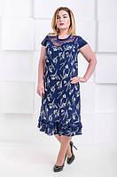 Летнее платье большого размера Венеция - софт голубые цветы (50-66)