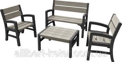 Набір садових меблів MONTERO SET графіт-світло сірий (Keter)