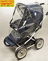 Дождевик на коляску универсальный Kinder Comfort, на прогулку с окошком на молнии, силикон