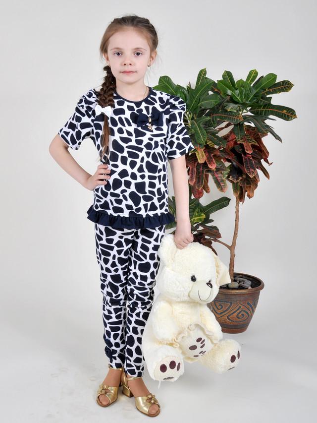 детская одежда купить