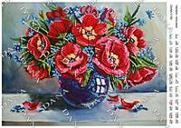Схема ДАНА-3189 Красные тюльпаны