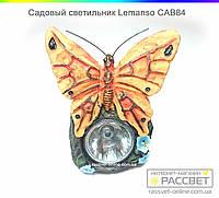 Садовый светильник на солнечной батарее Бабочка Lemanso CAB84