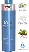Estel OTIUM AQUA Шампунь для інтенсивного/делікатний зволоження волосся 1000мл