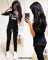 Модный летний костюм VOGUE, футболка со змейкой сзади и брюки, размеры от 42 до 50, фото 3