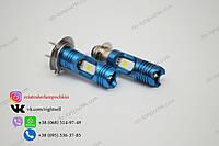 Мото лампа(скутер) LED 10W H7 M11G