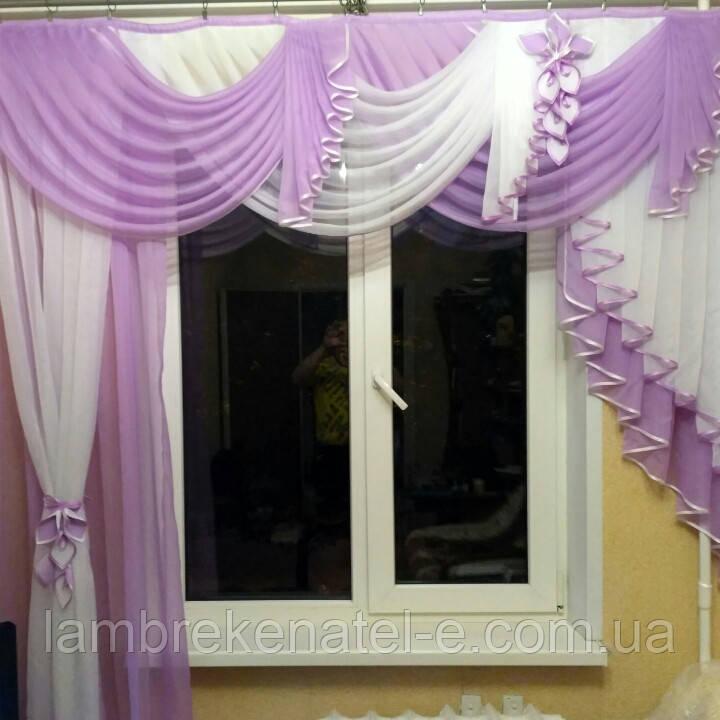 Ламбрекен сиреневый на окно в спальню зал